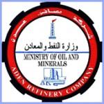 Aden Refinery